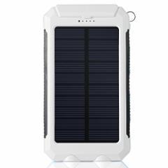 SOMAN 10000mAh大容量ソーラーパネル モバイルバッテリー 防水・防塵・耐衝撃 キャンプ アウトドア 災害、防災向け LEDライト搭載(ホワ