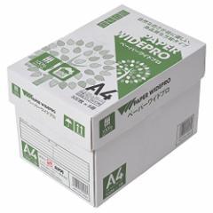(送料無料)コピー用紙 日本色 A4 500枚×5冊/箱 ペーパーワイドプロ