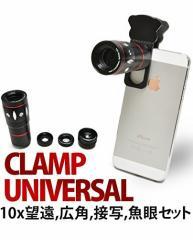 4in1 カメラレンズキット クリップ式 望遠レンズ  マクロレンズ  ワイドレンズ  魚眼レンズ iPhone6 iPhone6 Plus iPhone5s iPad
