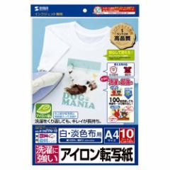 (送料無料)サンワサプライ インクジェットアイロンプリント用紙(白布用) 10枚 JP-TPRTYN-10