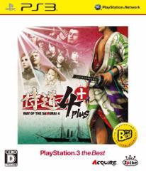 (送料無料)侍道4 Plus PlayStation 3 the Best