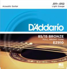 (送料無料)DAddario ダダリオ アコースティックギター弦 85/15アメリカンブロンズ Light .011-.052 EZ910 【国内正規品】