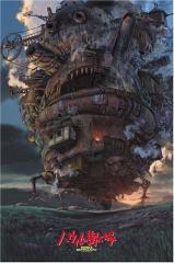 1000ピース ジグソーパズル ハウルの動く城 (50x75cm)