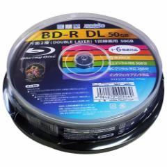 (送料無料)磁気研究所 HIDISC ブルーレイディスク BD-R DL 2層式 1回録画用 260分 50GB 1-6倍速 スピンドルケース 10枚パック ワイド印刷