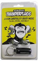 (送料無料)Safe Ears 音楽用イヤープロテクター THUNDERPLUGS (サンダープラグス) ブリスター