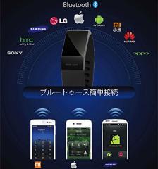 「Origin」 着信腕時計 着信ブレス スマートウォッチ Bluetooth搭載 デジタル 腕時計 着信をバイブ・着信を音でお知らせ Skype等のチ