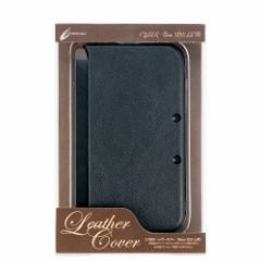(送料無料)CYBER ・ レザーカバー (New 3DS LL用) ブラック