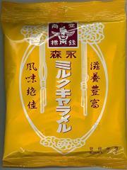 (送料無料)森永 ミルクキャラメル袋97g×6袋