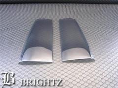 bB NCP 30系 NCP30 NCP31 NCP35 ライトスモークテールライトカバー リアリヤサイドウィンカーバックバッグブレーキストップライト