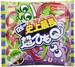 (送料無料)明治 超ひもQグレープ&マスカット味 1本×20袋