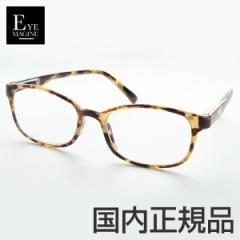 ■新品■ グレースデミ ブラウン +1.00 老眼鏡 シニアグラス スマート メガネ 軽量 丁番 お洒落