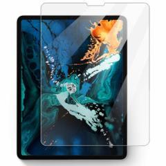 【送料無料】iPad Pro 11 ガラスフィルム 液晶保護フィルム 耐指紋 撥油性 表面硬度 9H 0.3mm 強化ガラス 採用 2.5D ラウンドエッジ加工