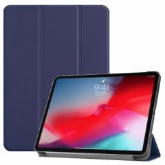 【送料無料】 iPad Pro 11 ケース スタンド機能付きケース 三つ折 プレミアムカバー 薄型 軽量型 スタンド機能 モデルA1980/A2013/A1934