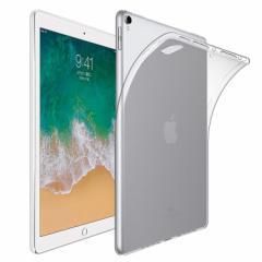【送料無料】 iPad Pro 10.5 / iPad9.7(第五世代/第六世代)選択可能ケース クリア 透明 TPU素材 保護カバー 背面ケース 超軽量
