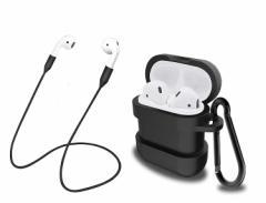 【送料無料】Apple AirPods ケース シリコンカバー エアポッズ スキンシール ネックストラップ スポーツ用ストラップ 保護ケース