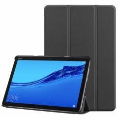 【送料無料】HUAWEI MediaPad M5 lite 10 タブレット専用ケース マグネット開閉式 スタンド機能付き 三つ折 BAH2-W19 PUレザーケース