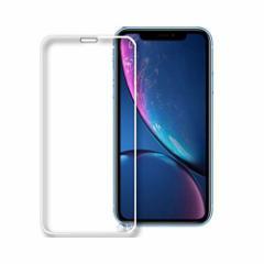【送料無料】 iPhone XR 強化ガラスフィルム 耐衝撃 最新5Dフルカバー技術 全面保護強化ガラスフィルム ラウンドエッジ加工 97%透過率