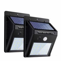 【送料無料】センサーライト 2個セット ソーラーライト 20LED 屋外照明 自動点灯 太陽光発電 外灯 玄関/駐車場 取付簡単 防水 防犯ライト