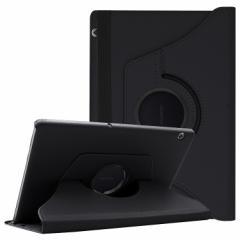 【送料無料】HUAWEIMediaPad T5 10 ケース 360度回転仕様カバー 薄型 軽量型 スタンド機能 AGS2-W09 PUレザーケース