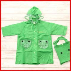 レインコート|子供|雨合羽|キッズ|かえるグッズ|フード切替レインコート カエル 手提げ付