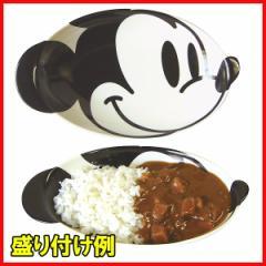 ディズニー|皿|食器|カレー皿 ミッキーマウス