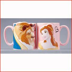 美女と野獣グッズ ベル マグカップペア ディズニープリンセス 食器 マグカップ   キスペアマグ 美女と野獣