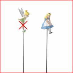 フラワーピック ガーデン雑貨 ディズニー 不思議の国のアリス アリス オーナメント 飾り 庭 ガーデン ガーデニング かわいい おしゃれ フ