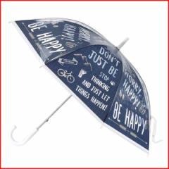 傘 レディース メンズ ビニール傘 かさ おしゃれ かわいい 大きめ 丈夫 58.5cm HAPPY CLEAR UMBRELLA BE HAPPY
