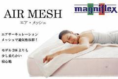 マニフレックス エアメッシュ セミダブル magniflex air mesh