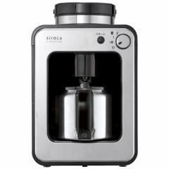 記念品・快気・御祝・内祝などギフト好適品 siroca 全自動コーヒーメーカー STC-501