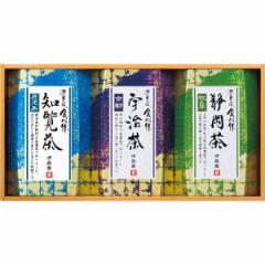 茶農家会心作「産地・茶生産農家(組合)限定」 DG-303A
