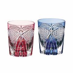 記念品,御祝,景品,プレゼントに好適な 江戸切子 ペアロックグラス TPS493-2671AB