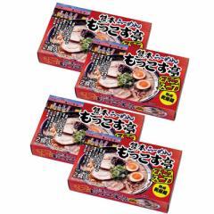 記念品,御祝,景品,プレゼントに好適な 熊本「もっこす亭」とんこつ8食 CLK-074