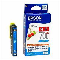 EPSON インクカートリッジ 増量 ICC70L