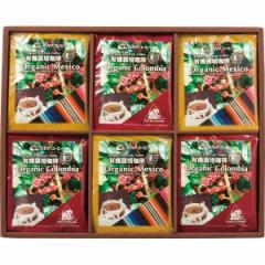 ミカド珈琲 有機ワンパックコーヒー OG-30