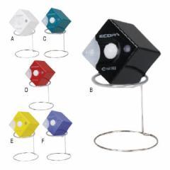 センサーライト エコパキューブ SL-660-WH