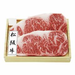 スギモト 松阪牛 ステーキ用