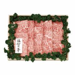 佐賀弥川畜産・ 佐賀牛焼肉 fn18-34