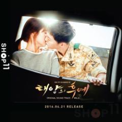 [送料無料][安心国内配送][韓国ドラマ・映画OST][KBS 韓国 DRAMA]DESCENDANTS OF THE SUN OST VOL.2 ソンジュンギソンヘギョ 主演ドラマ