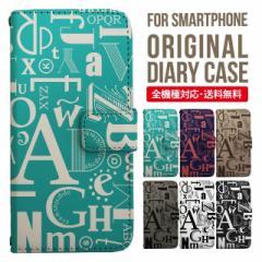 スマホケース 手帳型 スマホカバー 全機種対応 iPhoneケース Xperia XZ エクスペリア Galaxy ギャラクシー iPhone ミラー タイポグラフィ