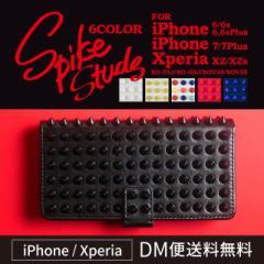 スマホケース 手帳型 iPhone8 ケース iPhone7 Xperia XZs iPhone6s Xperia XZ iPhone ケース Xperia ケース ブランド クール ユニーク
