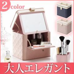コスメボックス 鏡付き メイクボックス コスメケース レギュラー 化粧箱 ドレッサー