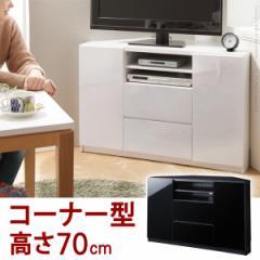 テレビ台 コーナー おしゃれ ハイタイプ コーナー...