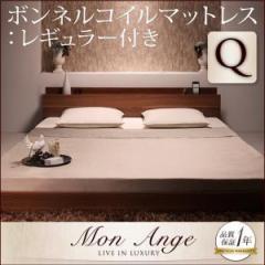 クイーンサイズ ベッド 棚/コンセント付きローベッド ボンネルコイルマットレス付き/レギュラー クイーンベッド