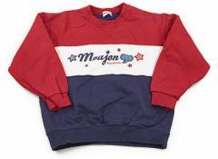 【ムージョンジョン/Moujonjon】トレーナー・プルオーバー 120サイズ 男の子【USED子供服・ベビー服】(75383)