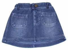 【サニーランドスケープ/Sunny Landscape】スカート 80サイズ 女の子【USED子供服・ベビー服】(76167)
