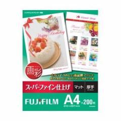 富士フィルム(FUJI) インクジェットペーパー 画彩 スーパーファイン仕上げ A4 200枚 SFA4200