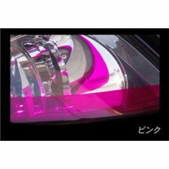 アイラインフィルム ステップワゴン RF3 RF4 前期 A  vico ピンク