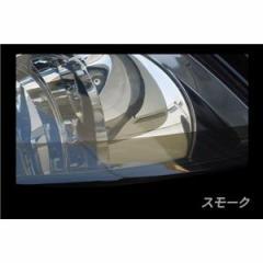 アイラインフィルム ワゴンRスティングレー MH23S C  vico スモーク