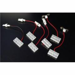 LEDルームランプ ホンダ エリシオン RR1 RR2 RR3 RR4 RR5 RR6 (48発)